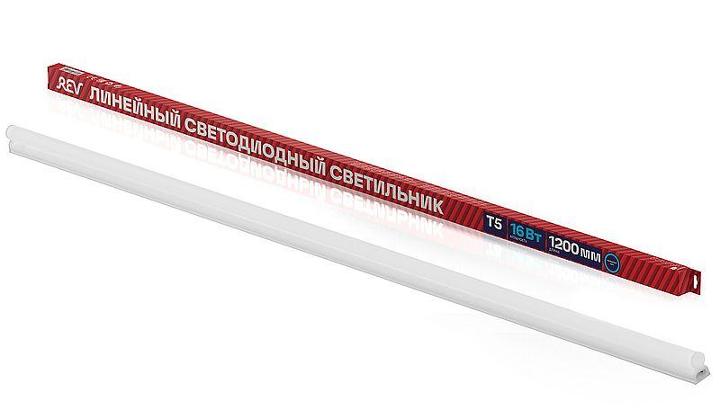 Т5 светильники LED